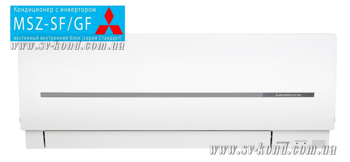 Mitsubishi Electric MSZ-SF25VE, MSZ-SF35VE, MSZ-SF42VE, MSZ-SF50VE